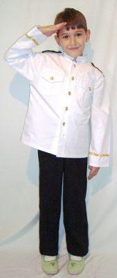 Карнавален костюм - Капитан