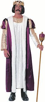 Карнавален костюм - Елегантен крал