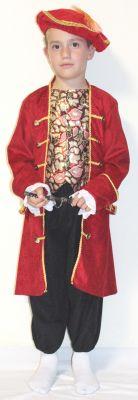 Карнавален кстюм - Благородник