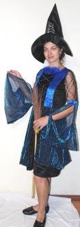 Вещица - синя
